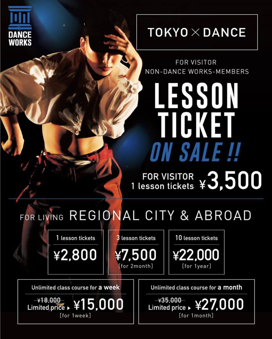LESSON TICKET ON SALE!!