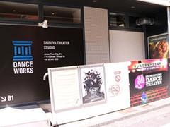 渋谷シアター校の写真