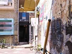 渋谷宇田川校の写真