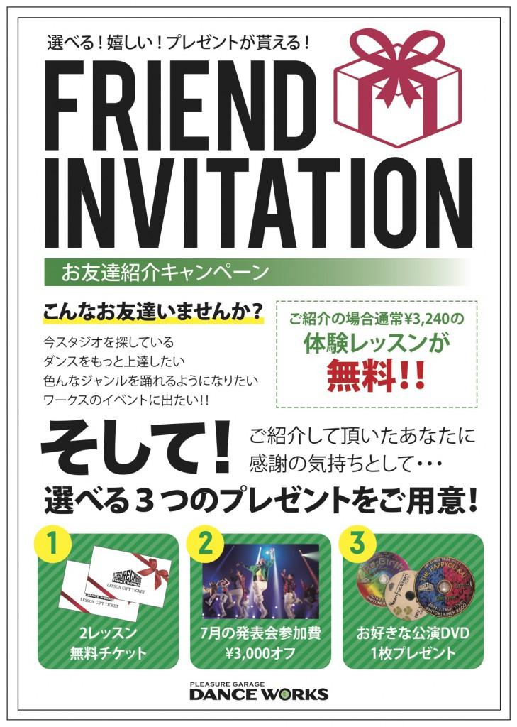 INVI_POP のコピー