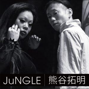 JuNGLE_KUMA