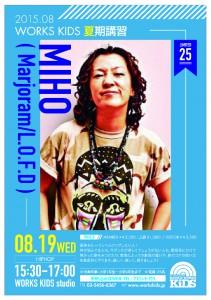 new_MIHO印刷