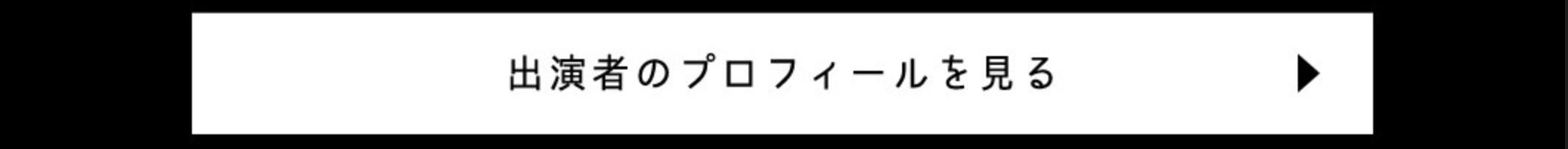 スクリーンショット 2016-11-15 19.08.34