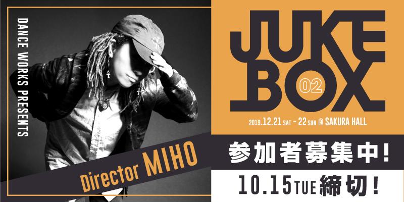 JUKE BOX vol.2