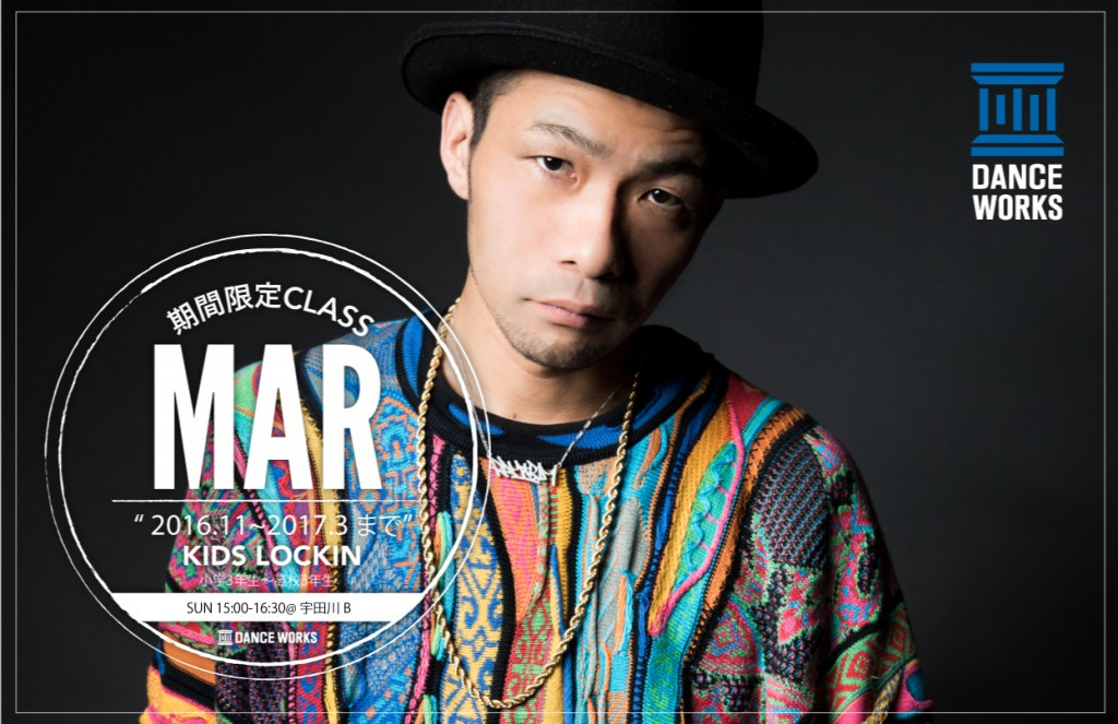 MAR_lockin