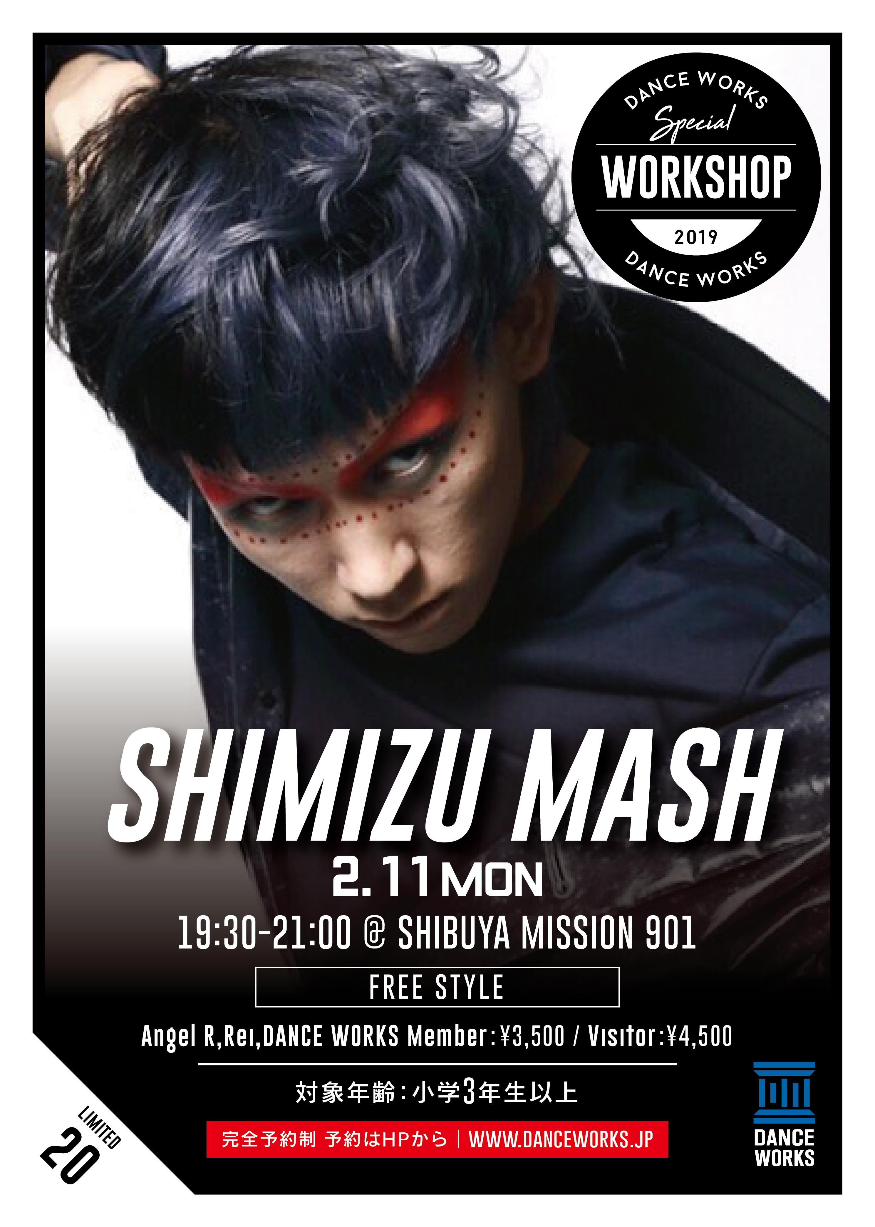 SHIMIZUMASH_POP-01