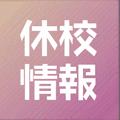 KYUUKOU2-1.jpg