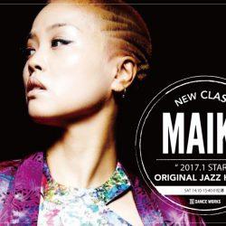 MAIKO_NEWCLASS-1024x663