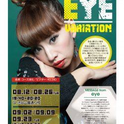 W_eye_variation_ol-1.jpg