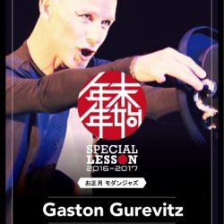 Gaston-gurevitz