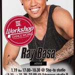 RAY-BASA-768x1084 copy
