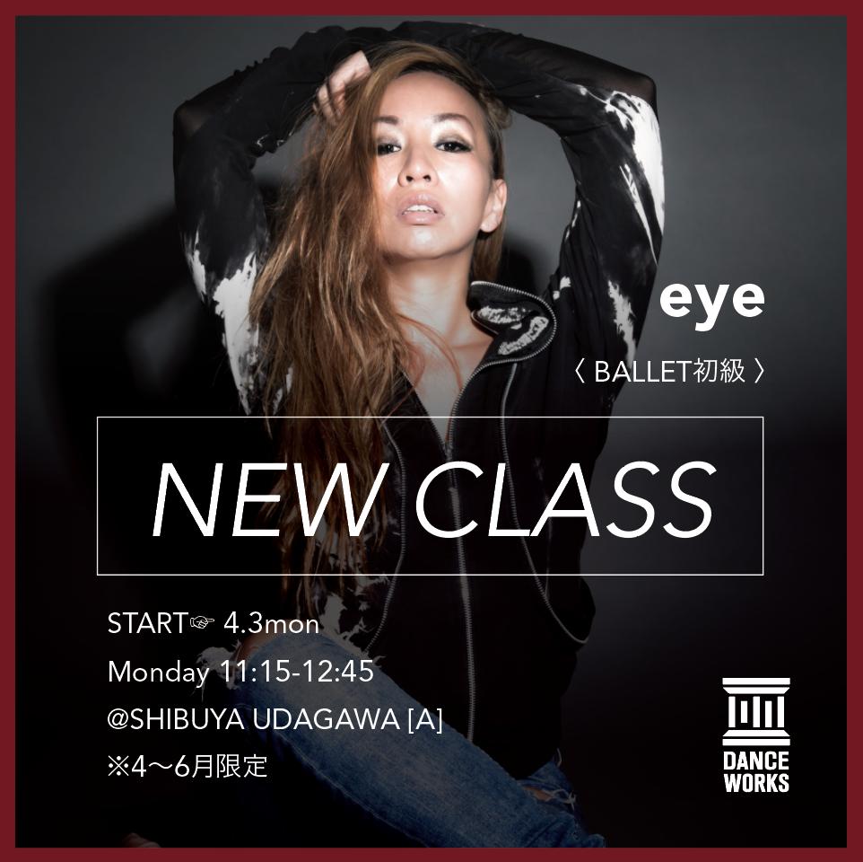 eye_new_class