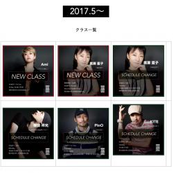 スクリーンショット 2017-04-11 13.09.19