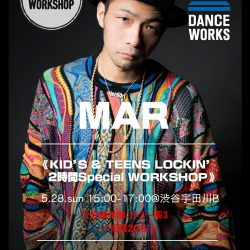 MAR_LOCK