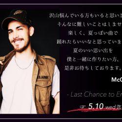 McGee_最終募集