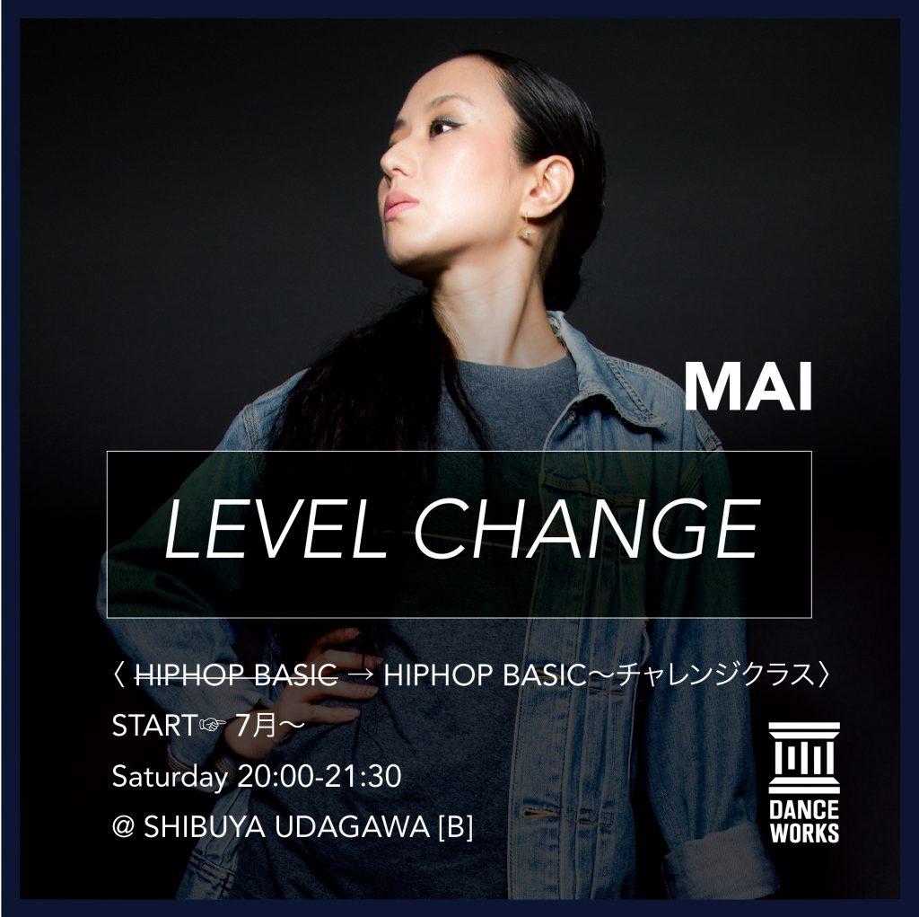 level change