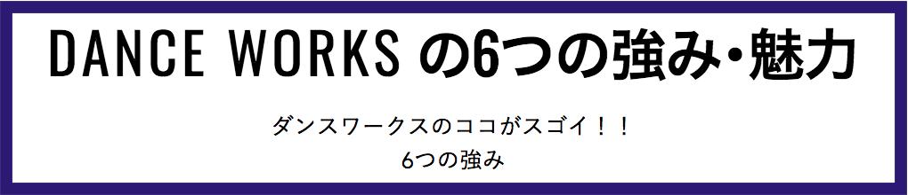 スクリーンショット 2018-06-16 18.08.50