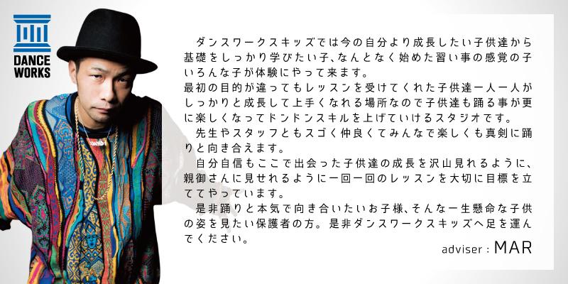 Message_01 (1)