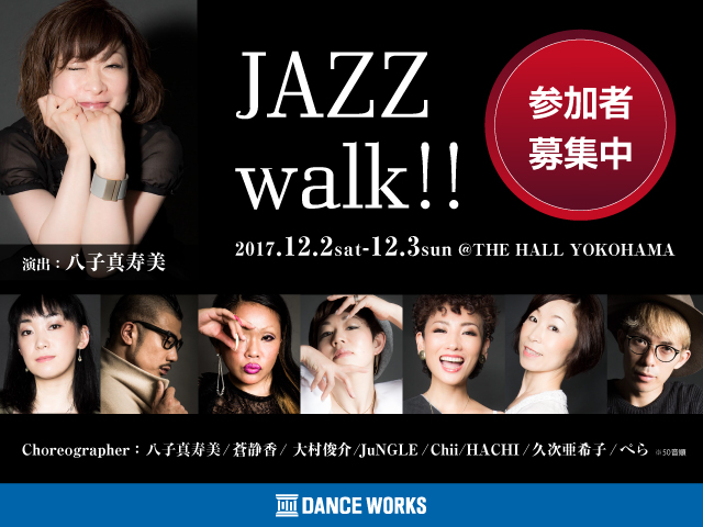JAZZ walk!!