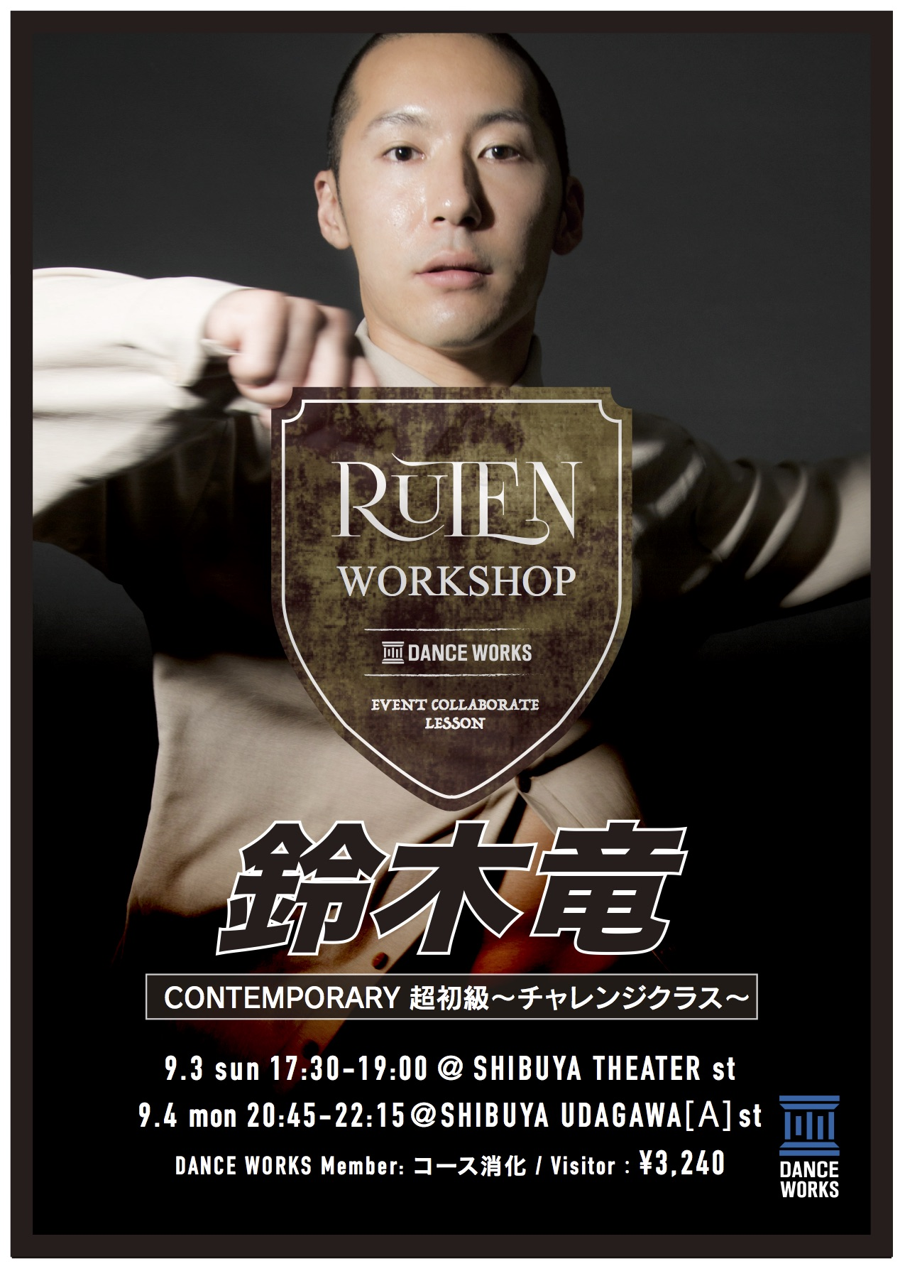 RUTEN_WS_鈴木竜_印刷用
