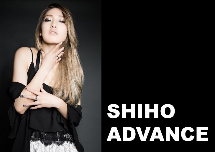 SHIHOadvance