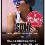 SUMI_WEB用