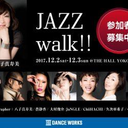 jazz_walk_banner_3