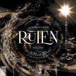 ruten_1