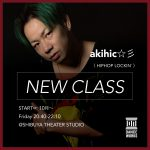 NEW_class