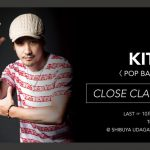 KITE_close_web用