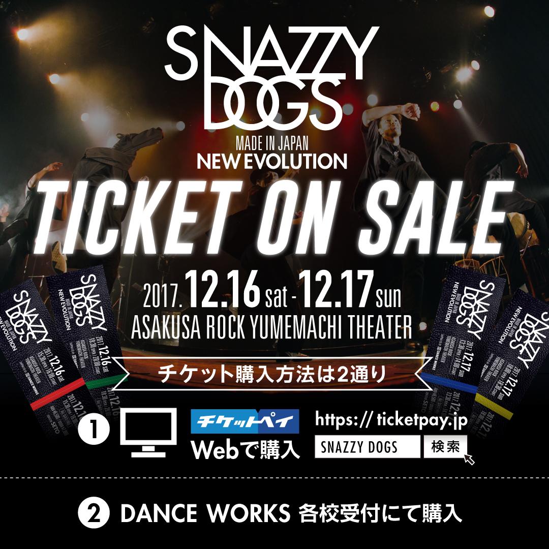 SD_ticket_sns
