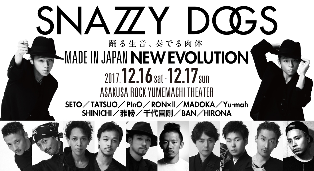 SNAZZY DOGS 〜MADE IN JAPAN NEW EVOLUTION〜