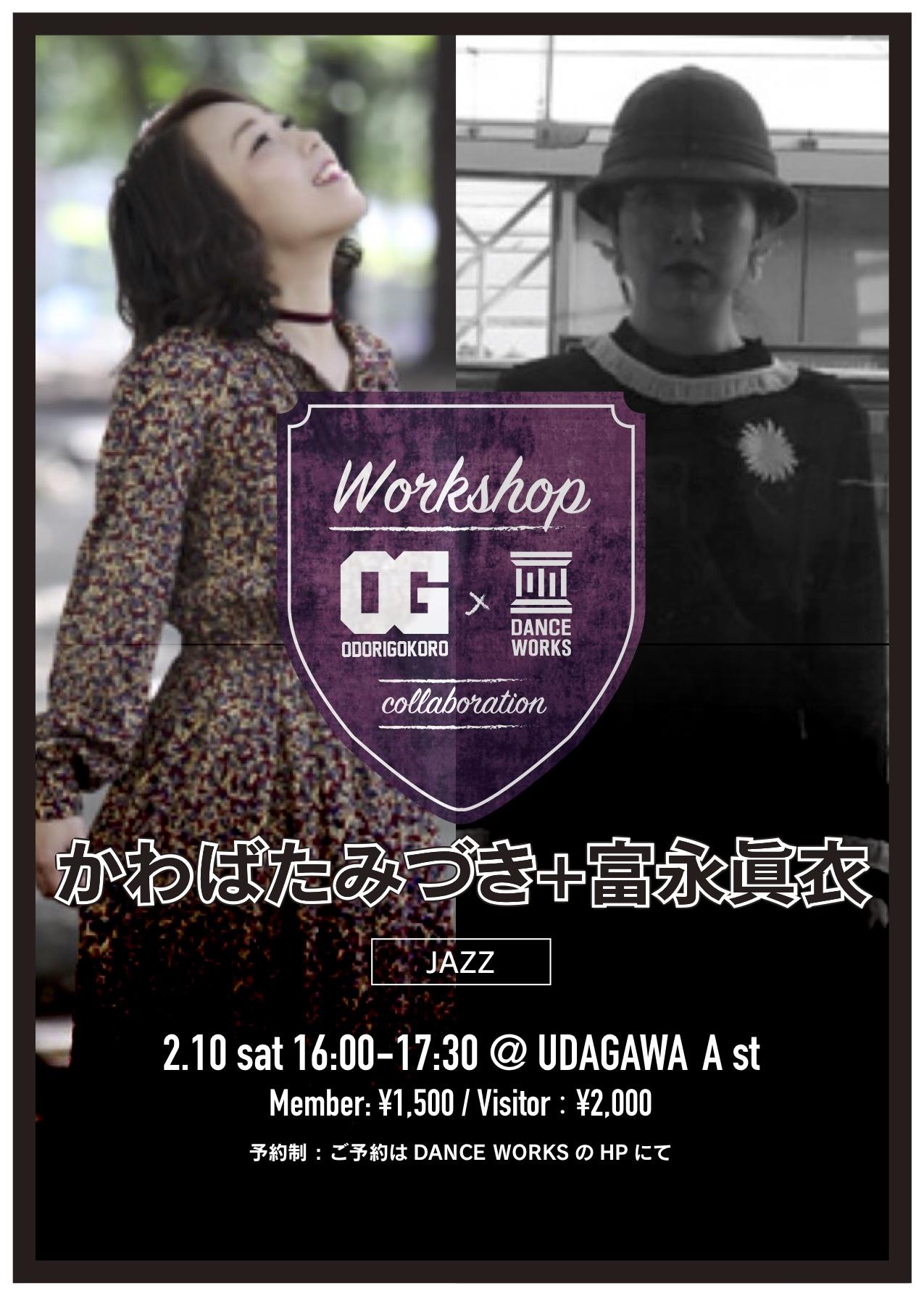 ogws_かわばた富永_印刷