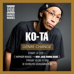 KO-TA_WEB