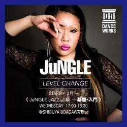 JuNGLE_WEB用