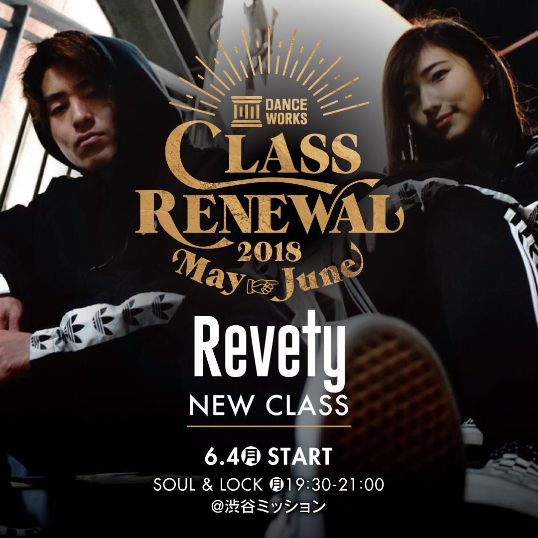 Revety (1)