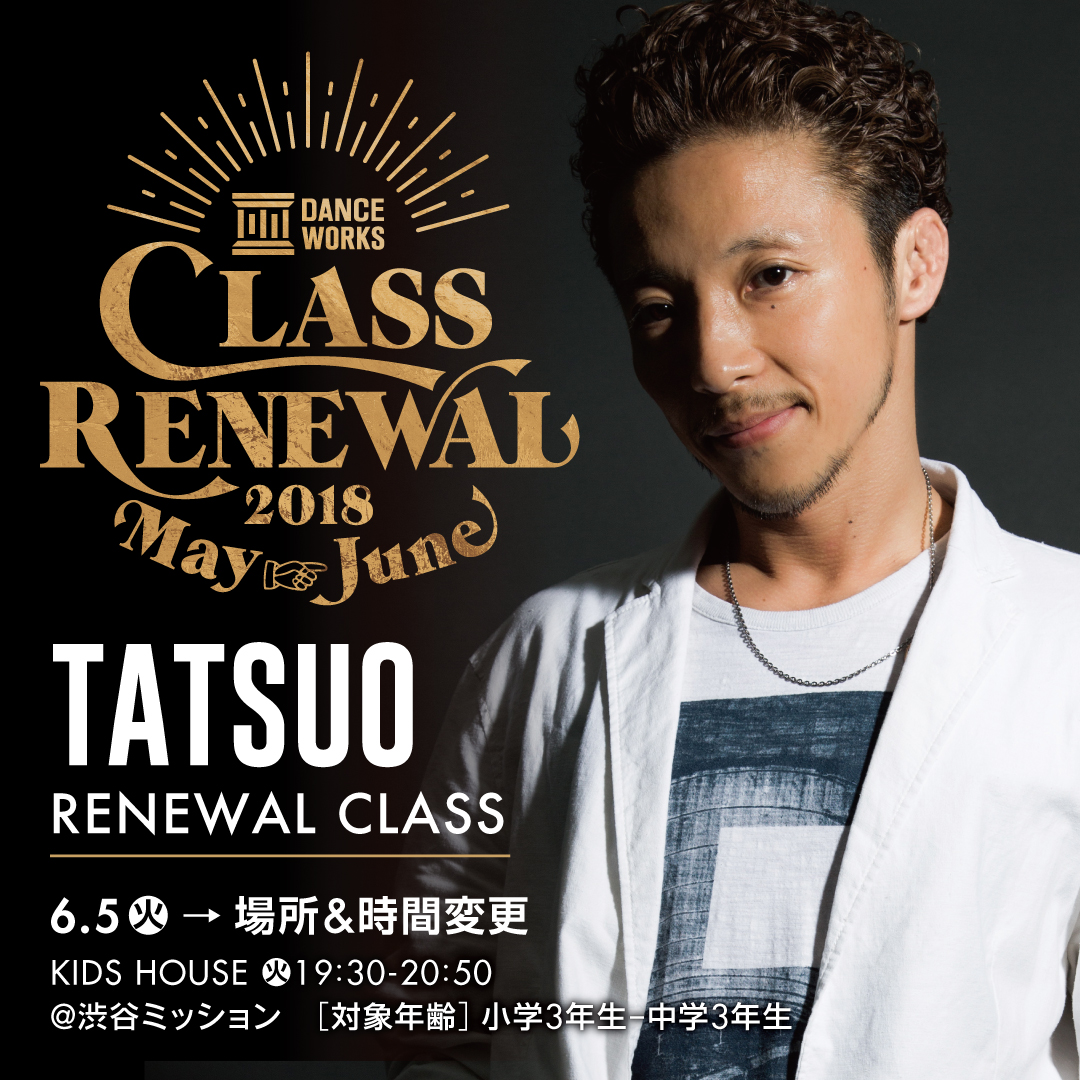 TATSUO (1)