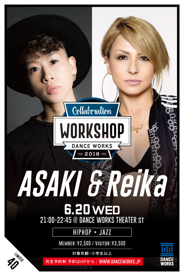 HP用640×960_ASAKI&Reika