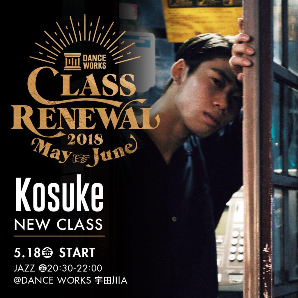 Kosuke-1024x1024