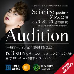 Sei_SNS3