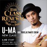 u-manewclass