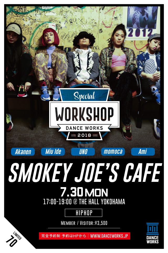 HP用SMOKEY-JOE'S-CAFE