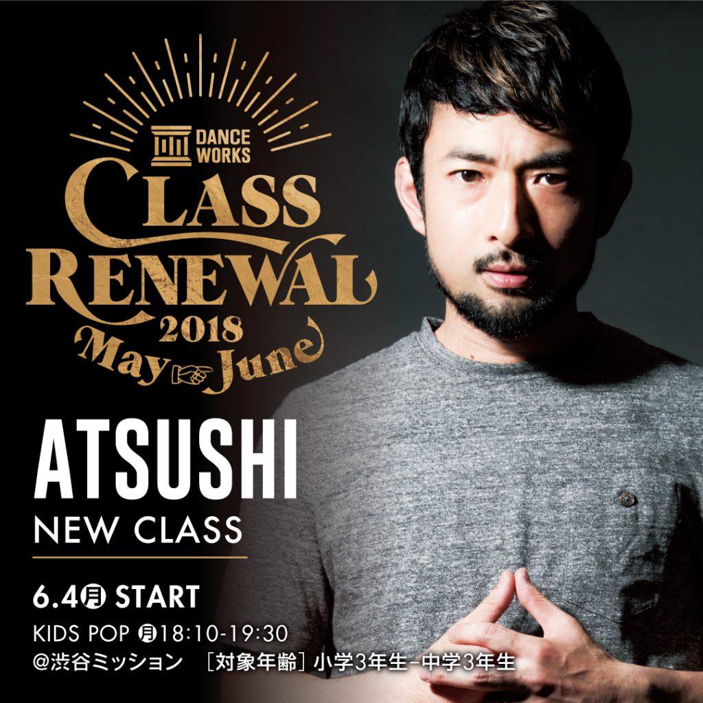 ATSUSHI-1024x1024