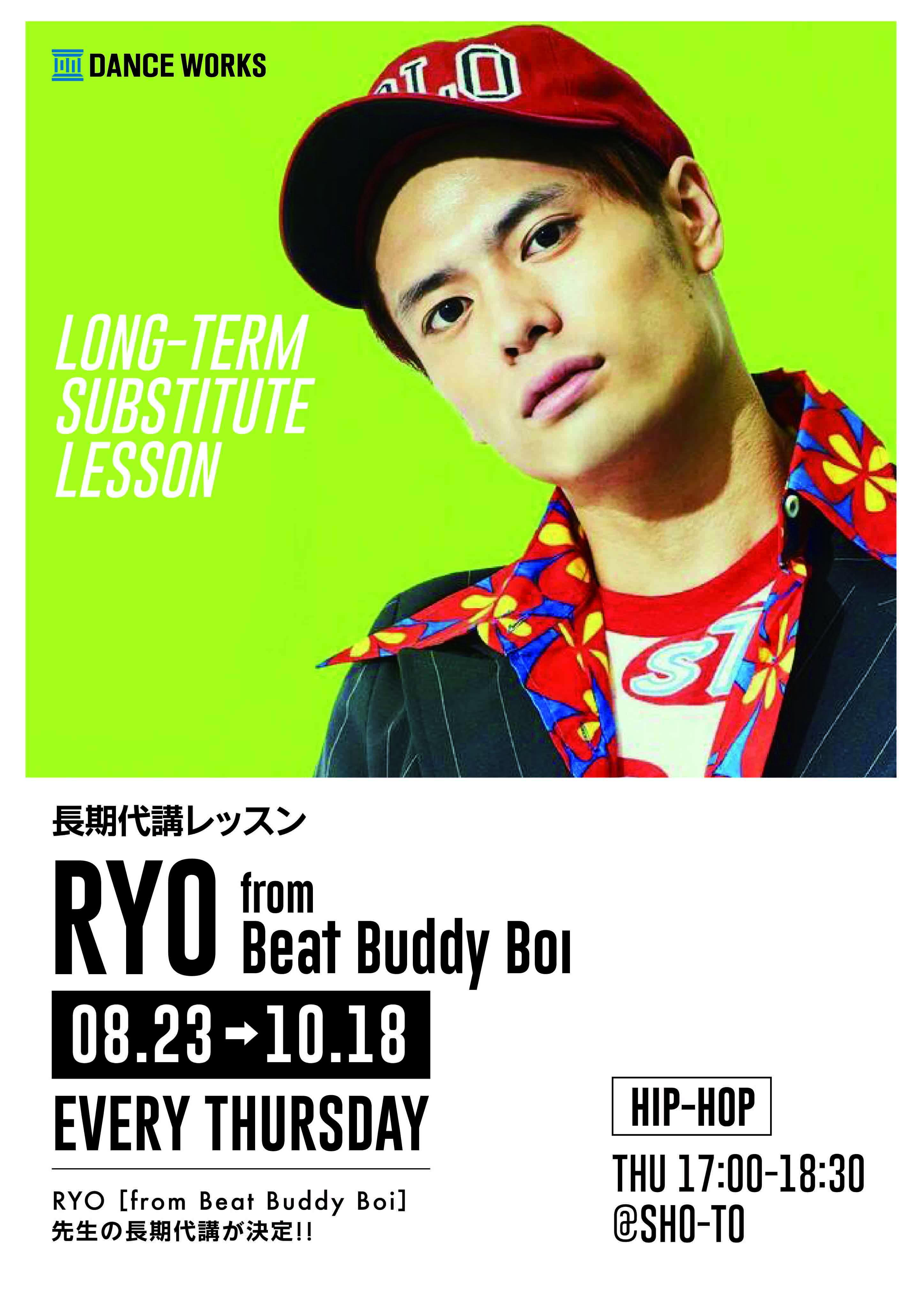 RYO-POP