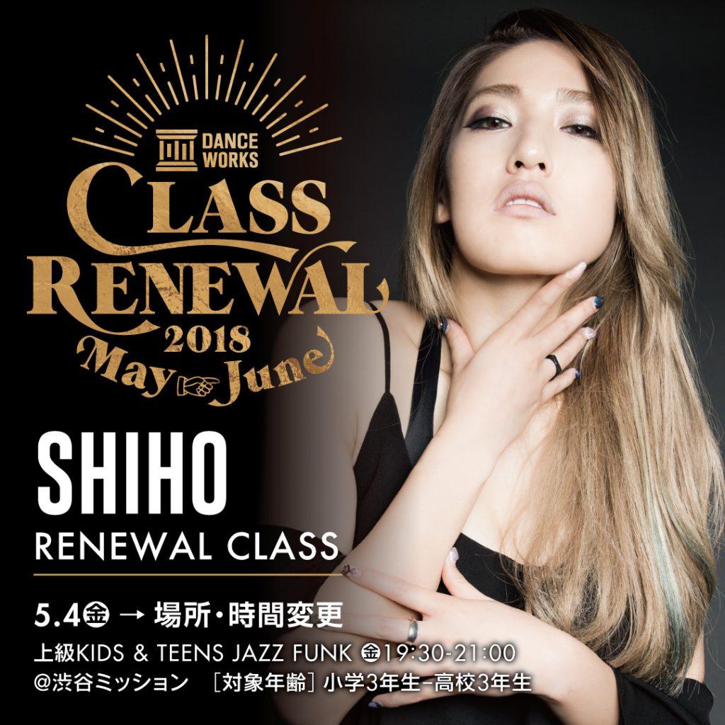 SHIHO02-1024x1024