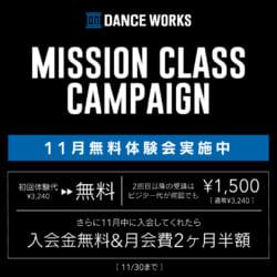 18_11_W_missionCAM画像 (1)