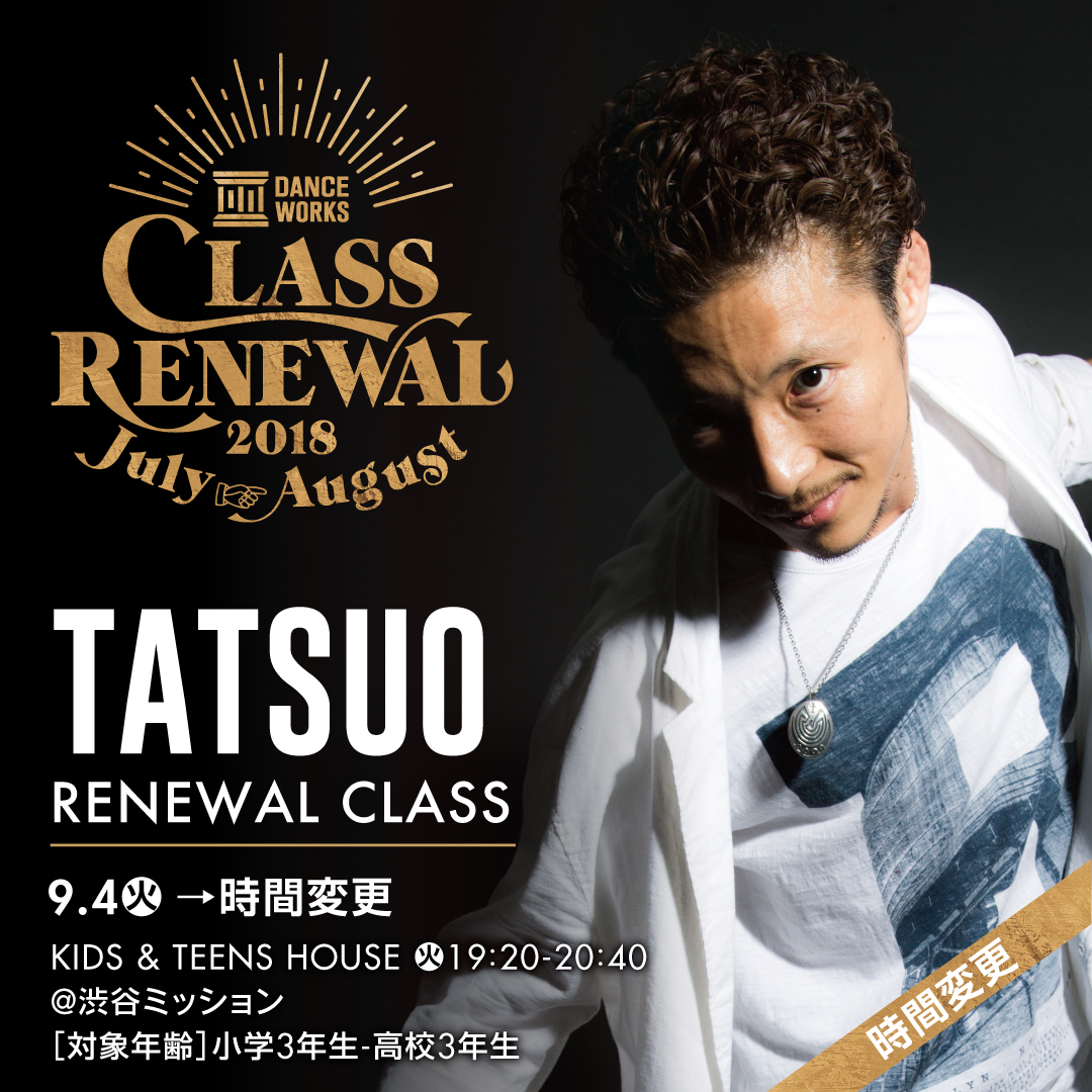 tatsuo (5)