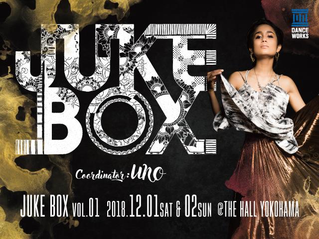 JUKE BOX vol.1