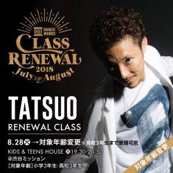 tatsuo (3)