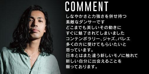 とむコメント_twitter